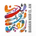 BNEA - Shopping Festival icon
